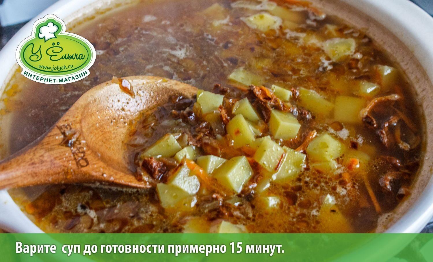 суп с лисичками на мясном бульоне рецепт