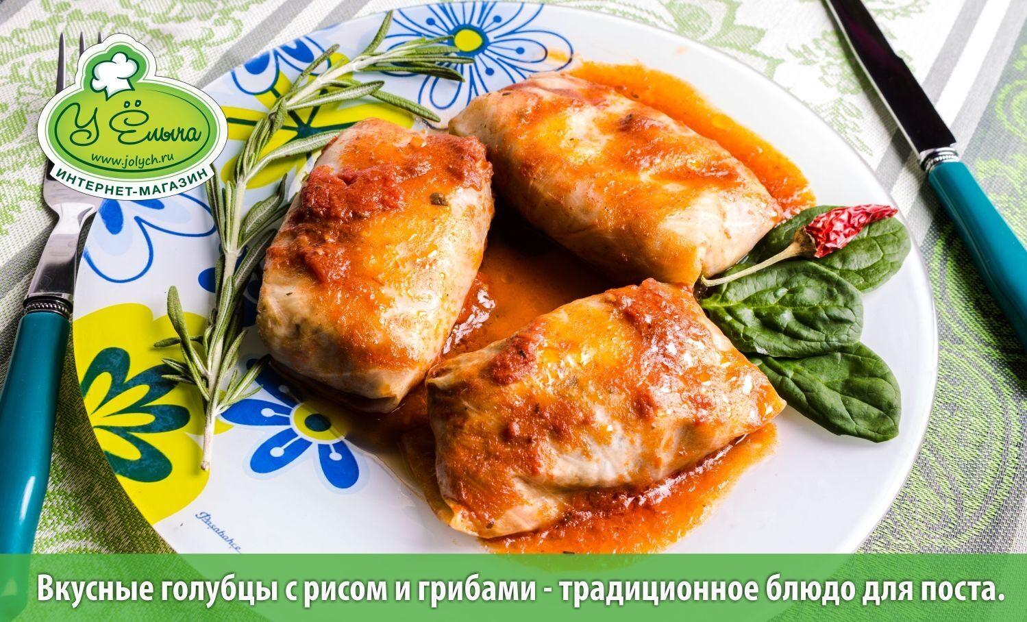 Праздничные блюда с рецептами и