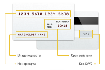 paykeeper_card